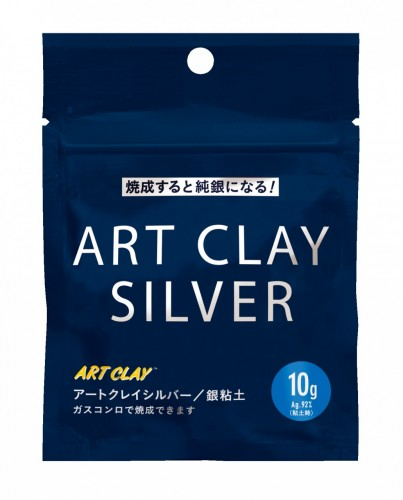 Art Clay Silver New Formula 10g