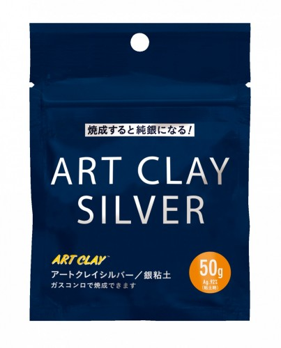 Art Clay New Formula 50g